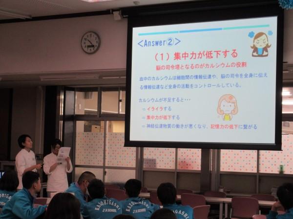 加須東中学校と交流授業を実施