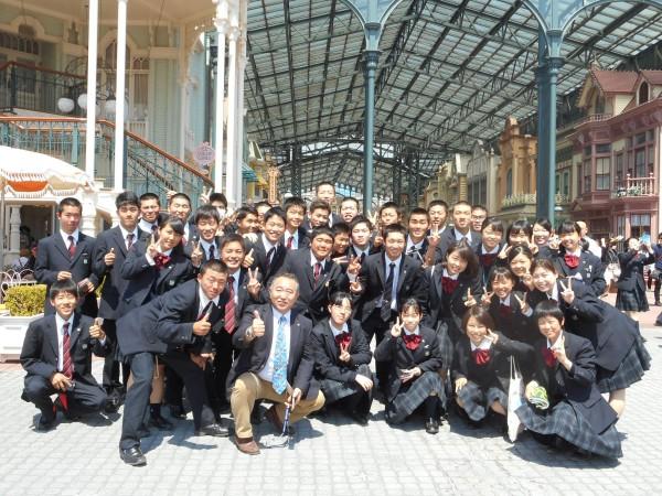 普通科2年生遠足 東京ディズニーランドへ!