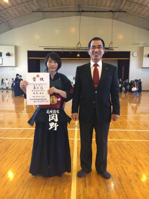 平成29年度 東部支部剣道大会 女子個人の部 3位入賞