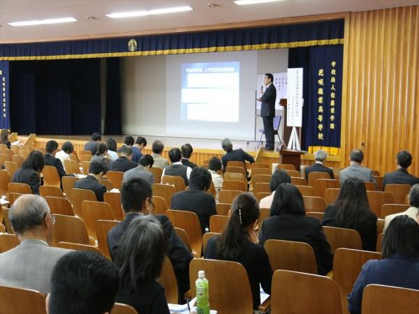 塾長対象 平成29年度入試結果報告会