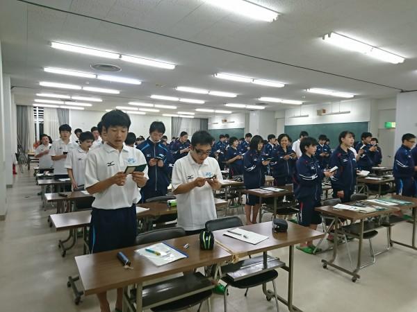 宿泊研修 食育実践科1年 ~1日目~