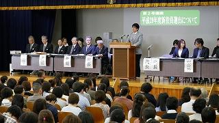 平成29年度保護者会総会