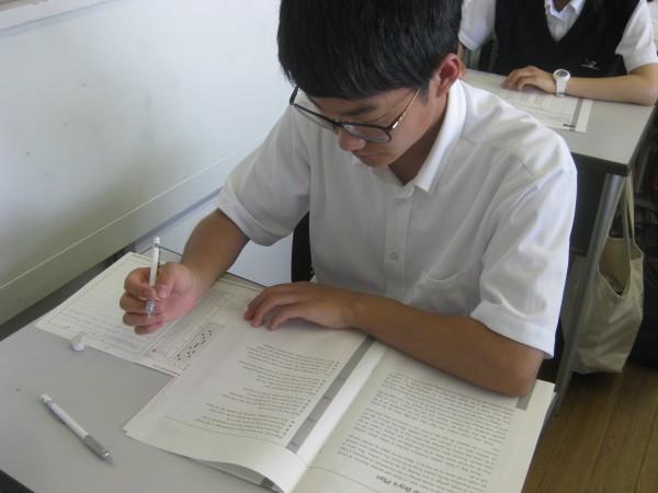 第1回 実用英語技能検定実施