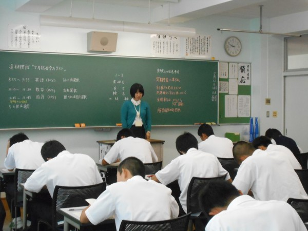 1年生 進研模試7月総合学力テストを実施!