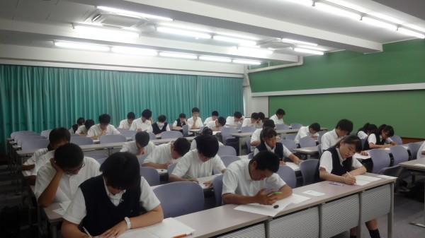 第306回 実用数学技能検定を実施!