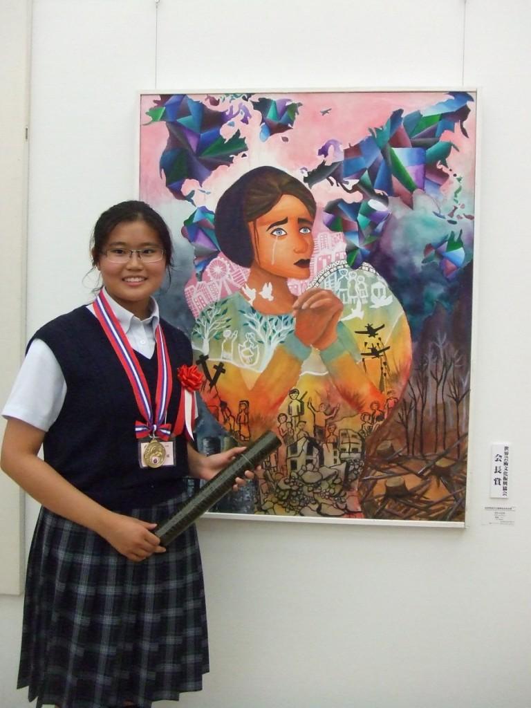 第18回高校生国際美術展表彰式