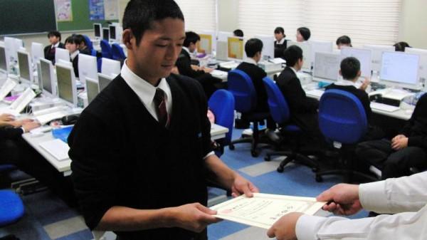 全商情報処理試験