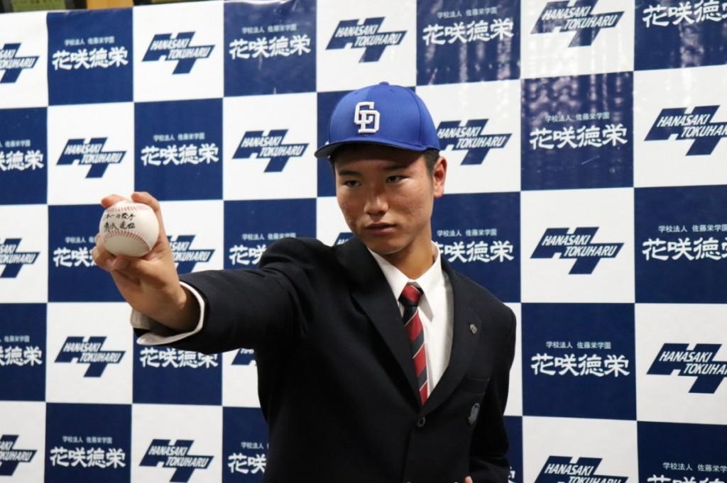 プロ野球 指名あいさつ