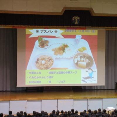 第5回 食育指導