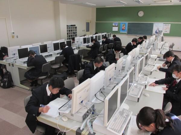 第58回全商情報処理検定試験