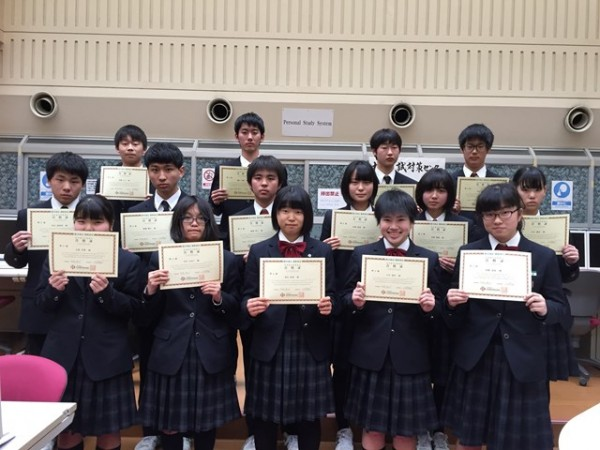 12月実施の実用数学技能検定に20名合格!