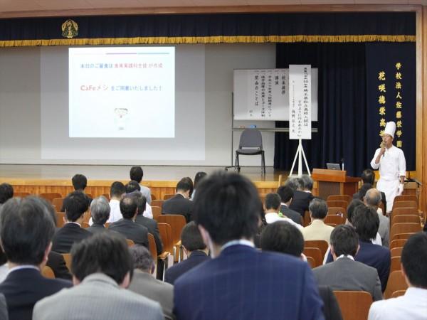 塾長対象 平成30年度入試結果報告会