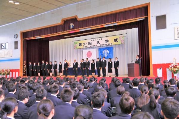 第37回入学式挙行