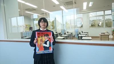 「平成30年度痴漢犯罪防止ポスター」原画募集にて最優秀賞を受賞