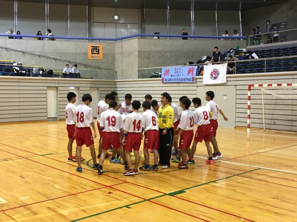 関東高等学校ハンドボール大会埼玉県予選