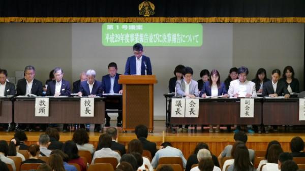 平成30年度 保護者会総会