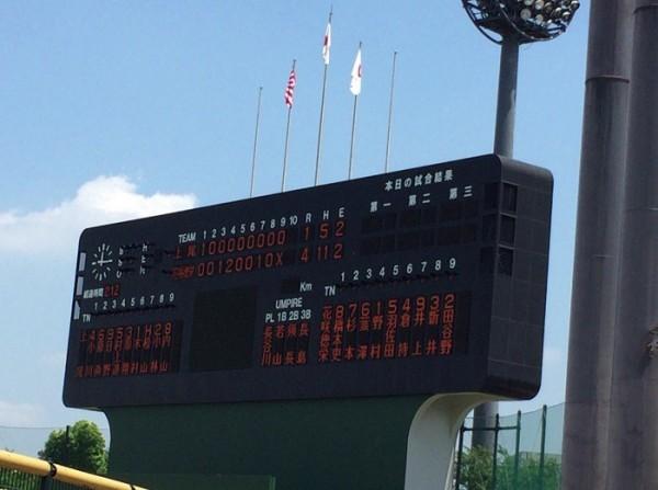 第100回全国高校野球選手権記念北埼玉大会優勝 4年連続6回目の夏甲子出場