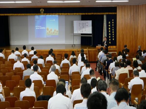 塾対象 平成31年度入試説明会を実施しました。