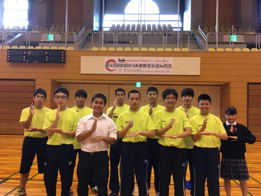 第52回全国ろうあ者体育大会 卓球競技の補助役員として参加