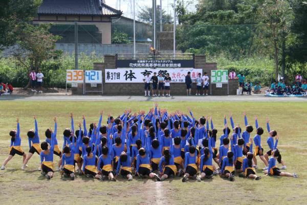 第37回体育祭