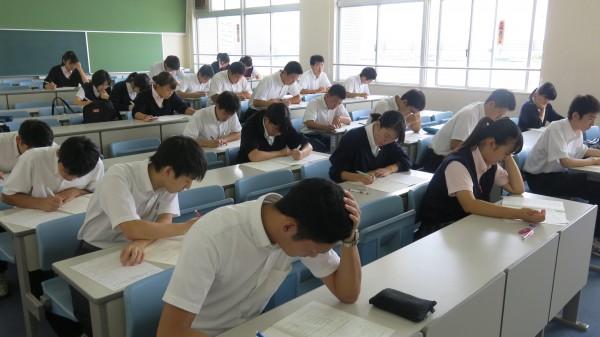 第59回全商情報処理検定試験に多数合格!