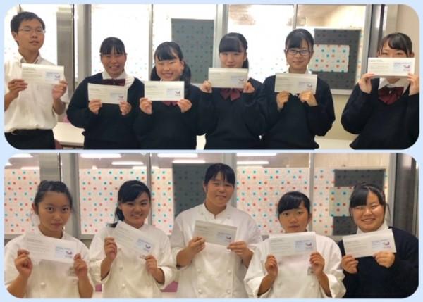 家庭料理技能検定3級に合格しました!