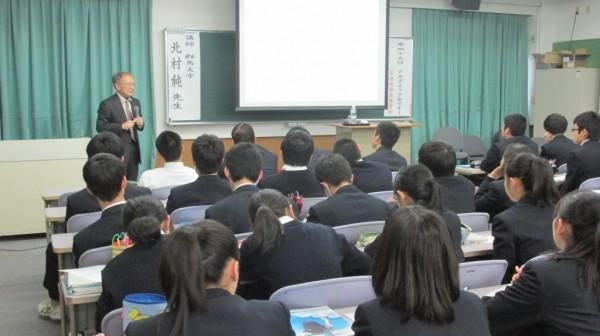 2年αコース・アカデミックセミナー ~群馬大学 北村准教授による特別講義~