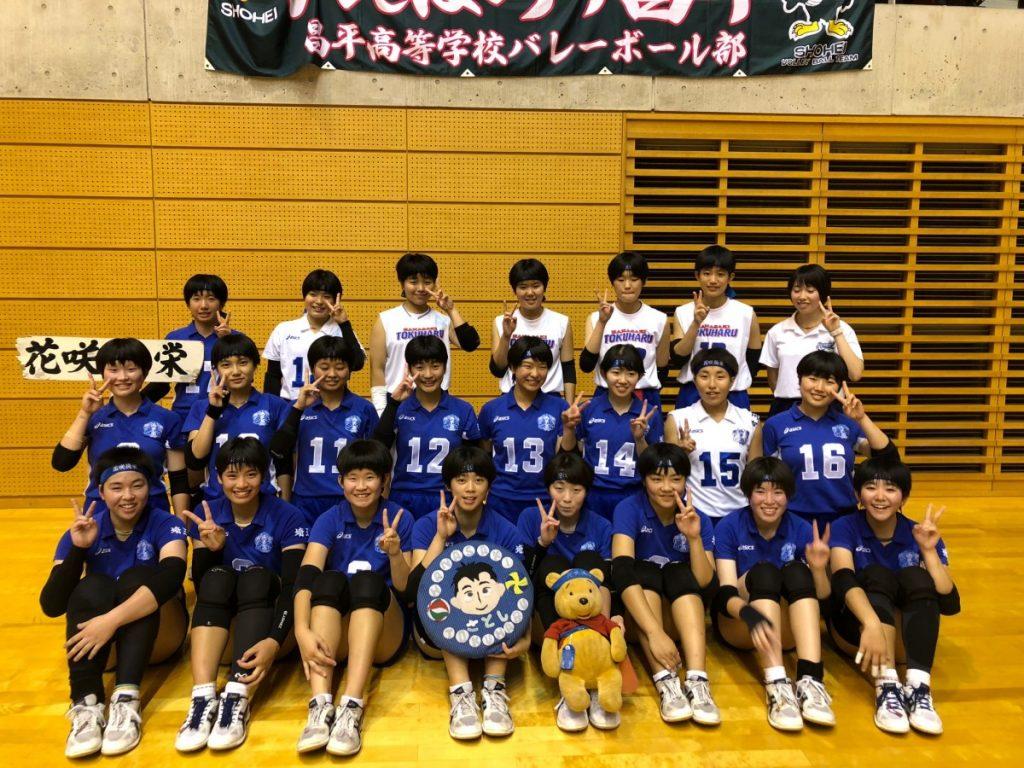 全日本高等学校バレーボール選手権大会埼玉県予選会結果