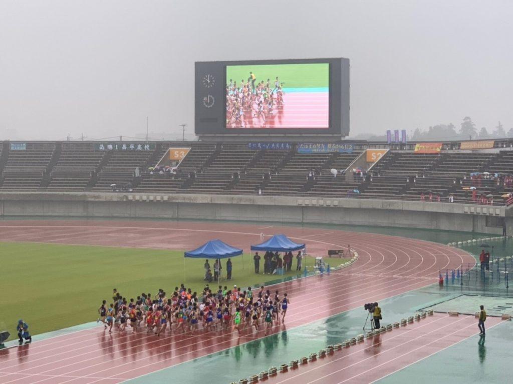 2018全国高校駅伝埼玉県予選 ご声援ありがとうございました。