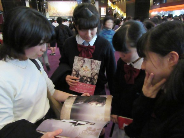 第1学年 芸術鑑賞会で帝劇に行ってきました