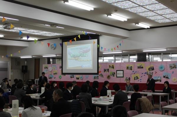 平成30年度 食育活動の実践に関する交流会
