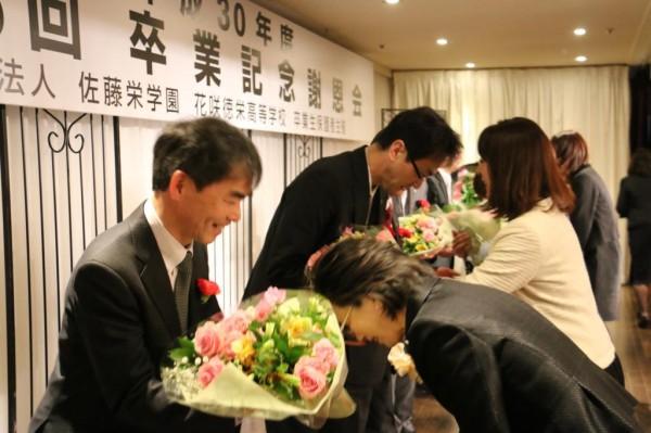 平成30年度 第35回卒業記念謝恩会開催