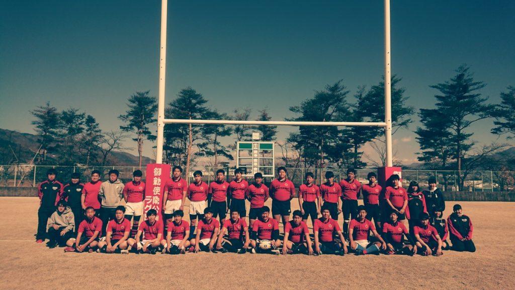 平成30年度関東高等学校合同チームラグビーフットボール大会