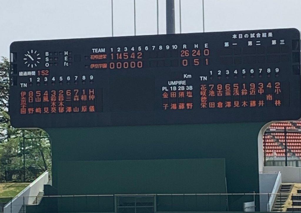 春季高校野球県大会1回戦5回コールド勝ち