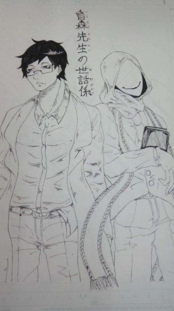 漫画研究部 第38回 徳栄高祭に参戦します。