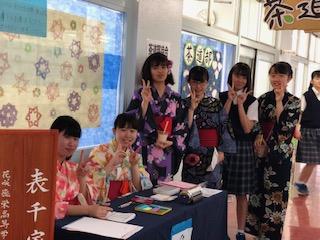 文化祭茶会を行いました。