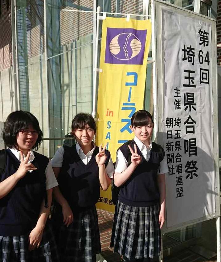 第64回埼玉県合唱祭に出演