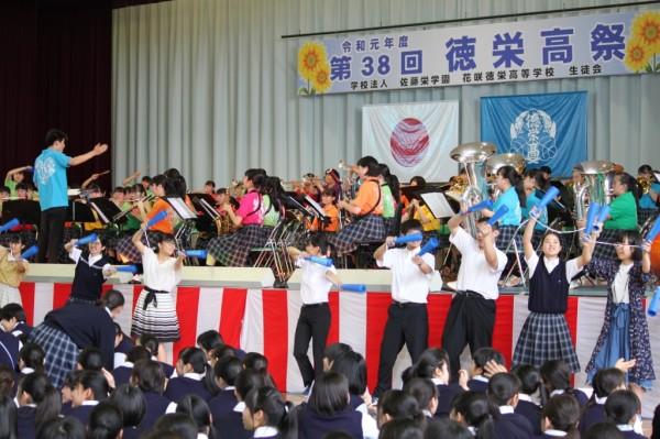 第38回文化祭