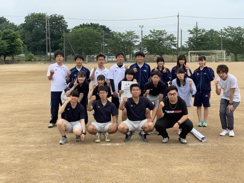 2019年度学校総合体育大会 アーチェリー競技兼全国大会県予選会兼国体予選会が実施されました。