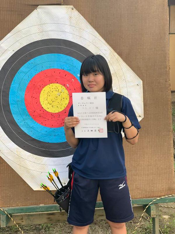 2019年度国民体育大会埼玉県少年最終選考会が行われました。