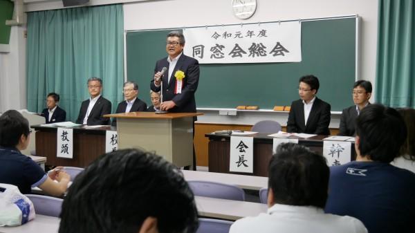 令和元年度 同窓会総会を開催