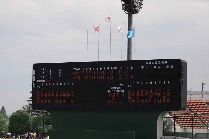 高校野球決勝11-2で勝利 5年連続7回目の夏埼玉制覇