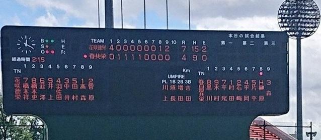 高校野球準決勝 主将吉倉勝ち越し適時打で5年連続夏埼玉決勝へ