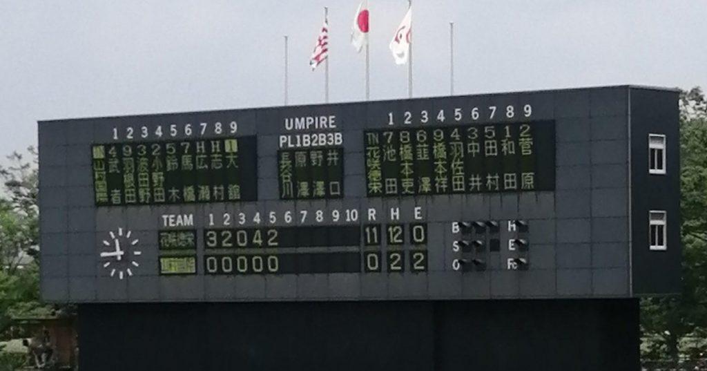 高校野球準々決勝 高森・和田好投  5回コールドで準決勝進出