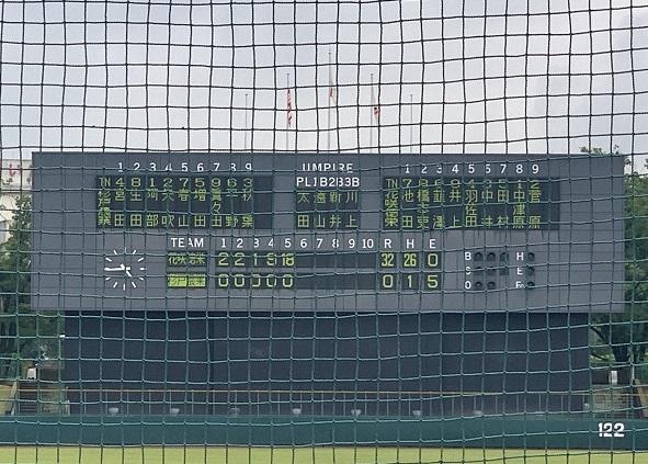 第101回全国高校野球選手権埼玉大会2回戦5回コールド勝ち