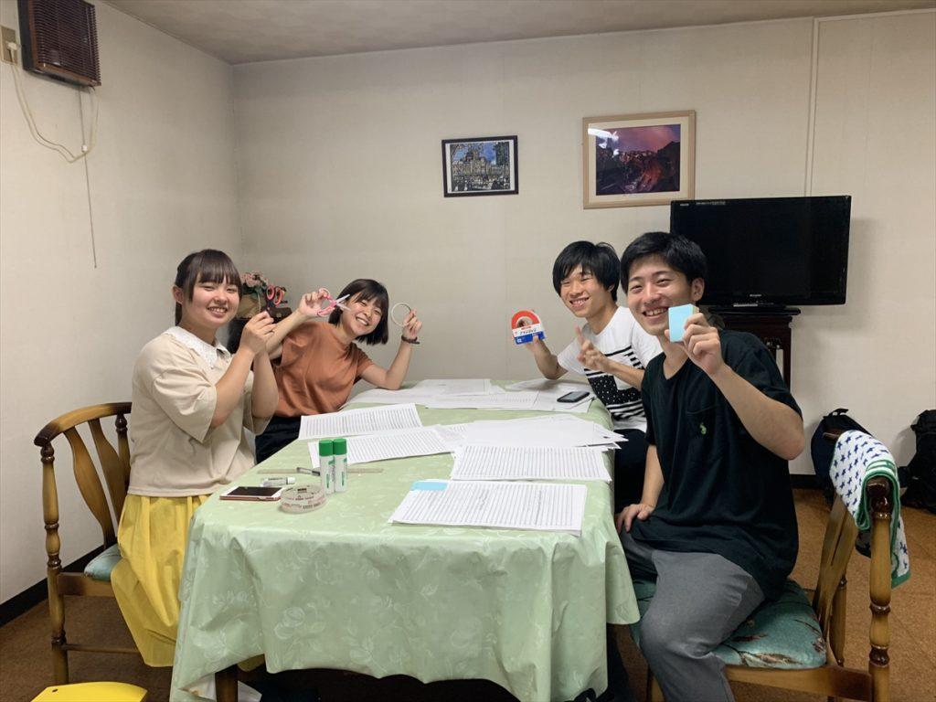 第25回西関東吹奏楽コンクール
