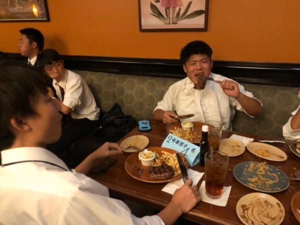 食育実践科修学旅行第1日目