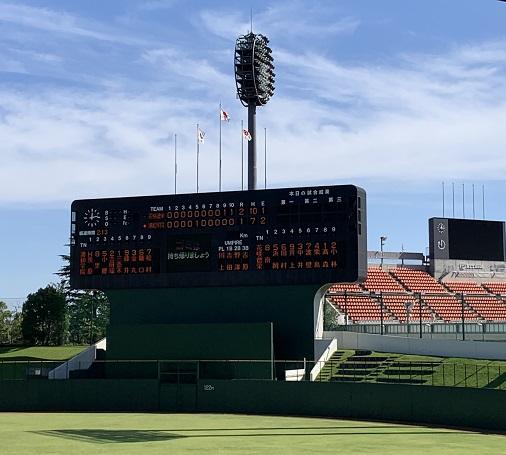 秋季高校野球準決勝 接戦を制し2年ぶり13度目の関東大会へ