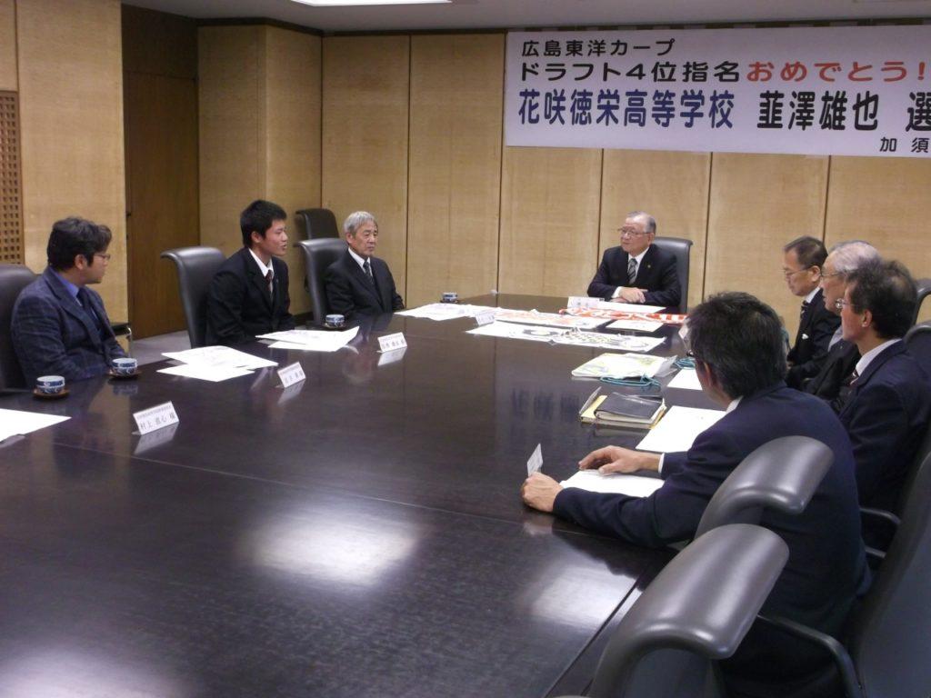 韮澤雄也くん、加須市長を表敬訪問!