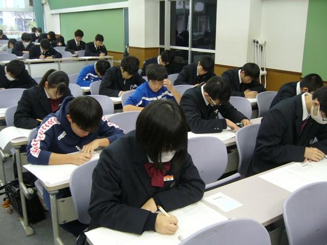 第348回実用数学技能検定を実施しました。